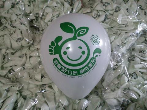 豆豆氣球, 客製化廣告印刷氣球, 宜蘭勁自然樂活產品