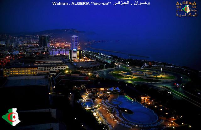 صور من ربوع الجزائر 7073198825_38e08879a