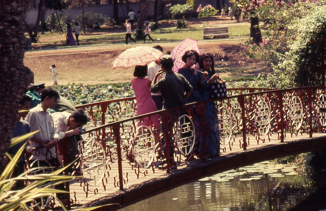 Saigon 1969 - Trong Thảo cầm viên