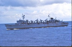 vehicle, ship, minelayer, reefer ship, dock landing ship, watercraft,