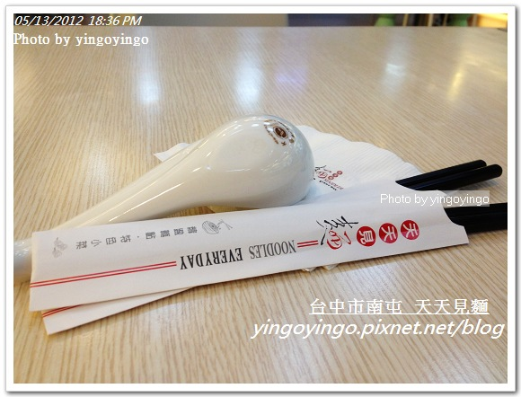 台中市南屯_天天見麵20120513_I0238