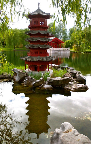 China - Gardens on the World