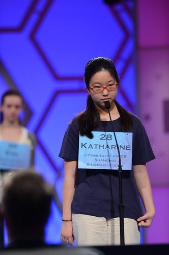Speller 28, Katharine Wang