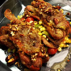 "Soft Shell Crab ""Amandine"""