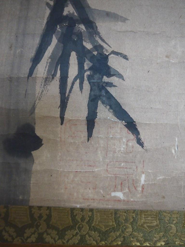 日本画中国画 水墨画 竹 款なし肉笔保证