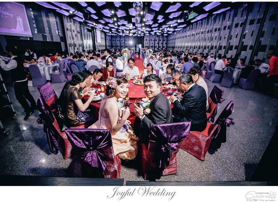 Mason & Vivia 婚禮記錄 _00134