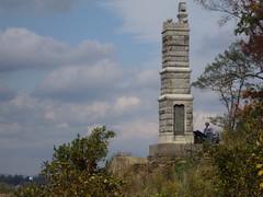 Memorial on Gettysburg Civil War battlefield.