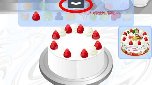 なりきり!!ごっこランド_ケーキ屋さん_修正