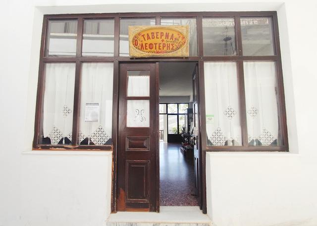 Apiranthos Taverna Lefteris6