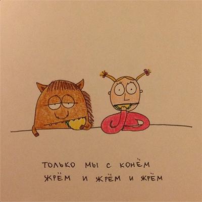 inst_01