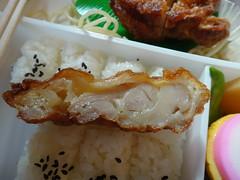 Big fried chicken bento