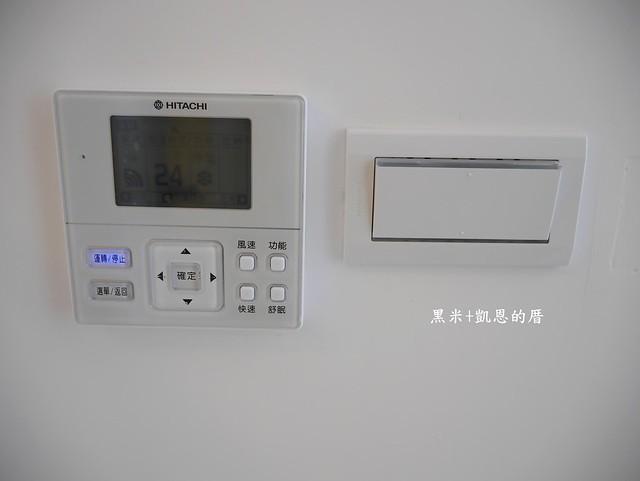 P2050515