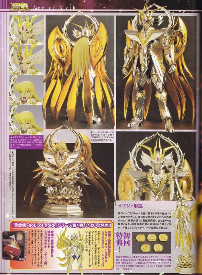 [Comentários]Saint Cloth Myth EX - Soul of Gold Shaka de Virgem - Página 3 17969822412_0e7bbe6bb3_o