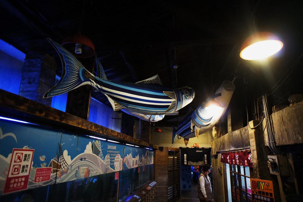 七星潭柴魚博物館 (7)