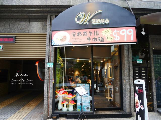 台北東區咖啡下午茶瓦法奇朵 (19)