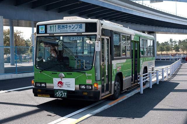 都営バス木11系統 キュービック