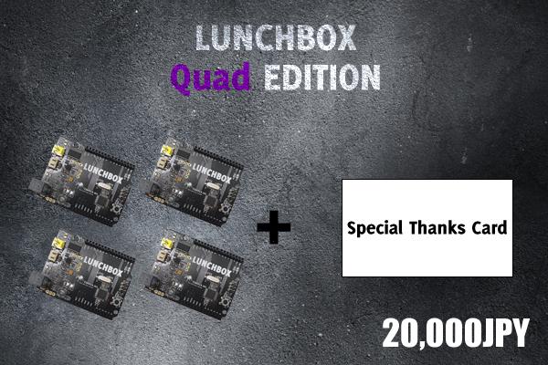 lunchbox_10