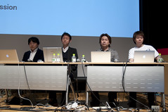 山田 正樹, 橋本 吉治, 加藤 潤一 and 谷本 心, JavaOne Community Panel Discussion, JavaOne Tokyo 2012