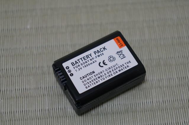 DSC09409