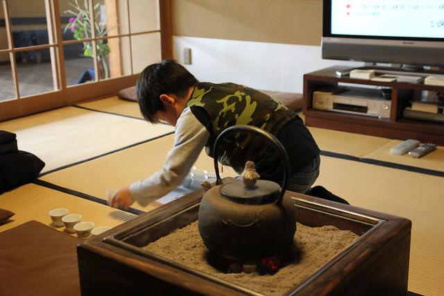 Marukyu Koyama En