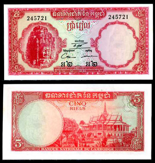 5 Rialov Kambodža 1961-75, Pick 10