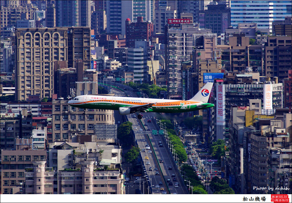 China Eastern Airlines / B-2290 / Taipei Songshan Airport