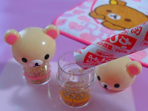 ふりかけケース(コリラックマ) Furikake Seasoning Bottle (Korilakkuma)