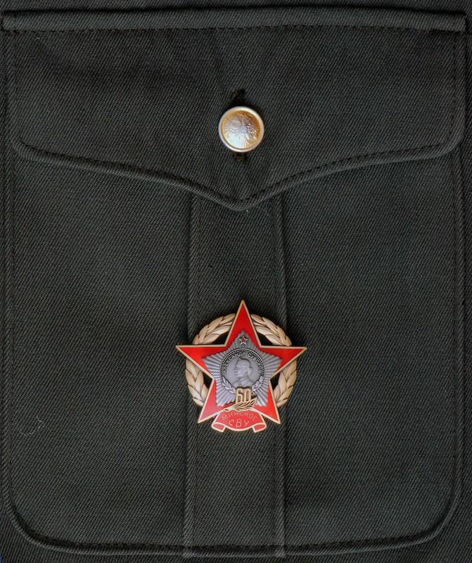 Юбилейный знак 60-ти летие Минского СВУ