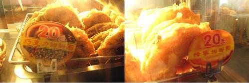 04-2013澎湖-甜甜圈