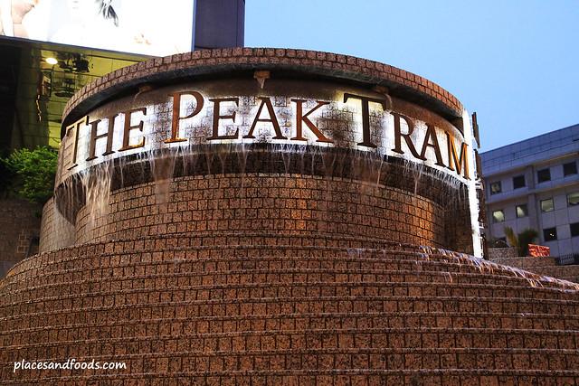 the peak tram sign