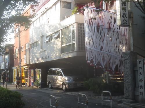 練馬教会(江古田)
