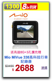 Snapz Pro Xmap018