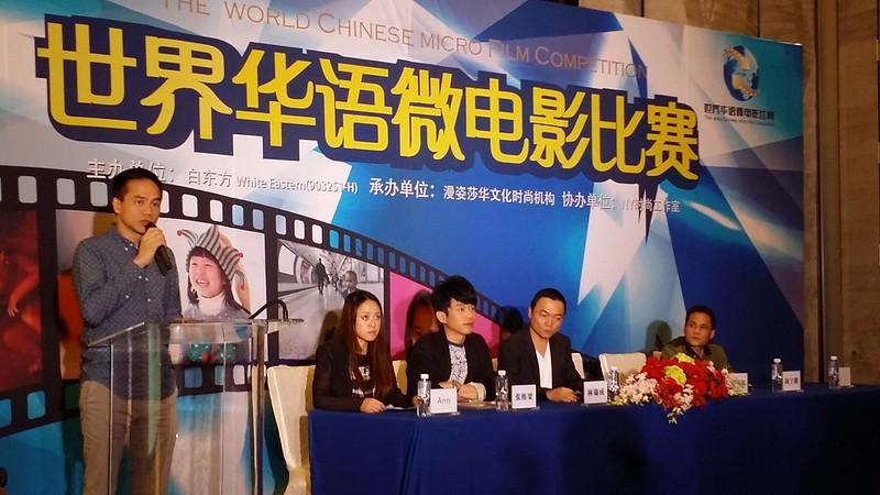通过『世界华语微电影比赛』挽救每天被堕掉的120,000个无辜小生命! 13958523516_6c7dbb9dea_c