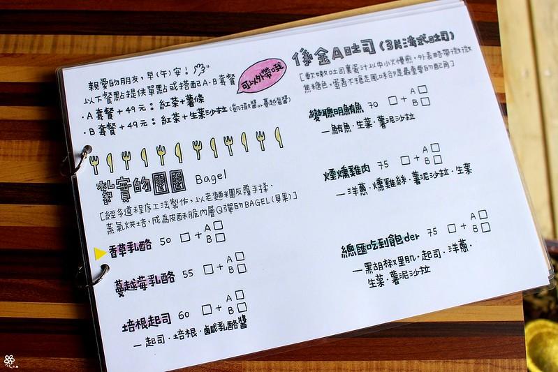 午號出口板橋江子翠早午餐 (29)