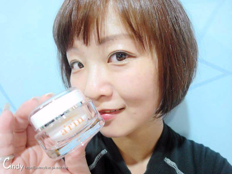 arin氧潤藥妝 青春無敵QQ霜 好清爽好滋潤的霜呢!