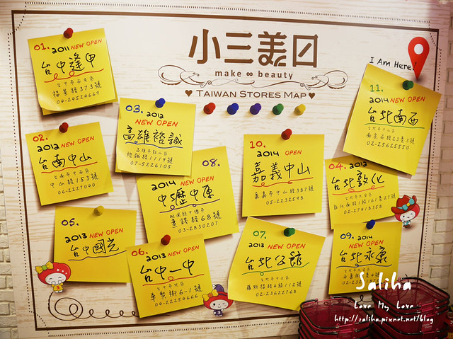 小三美日南西店 (3)