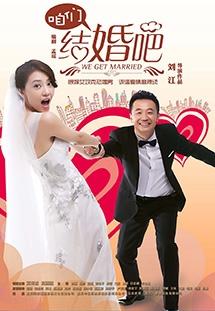 Chúng Ta Kết Hôn Đi - Lets Get Married (2015)
