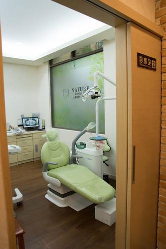 高雄前鎮區牙醫診所推薦_高雄人本自然牙醫診所_植牙_牙齒矯正_牙齒美白 (10)