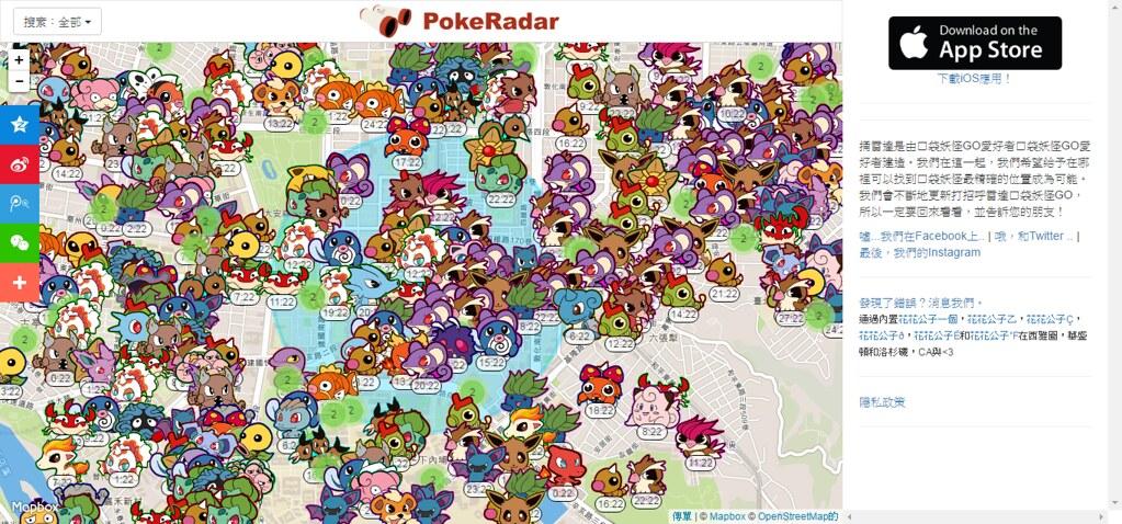 FireShot Capture 137 - 戳雷達口袋妖怪GO - 地圖,查找,搜索,位置 - https___www.pokemonradargo.com_