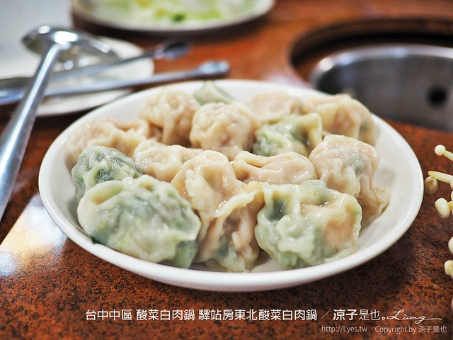 台中中區 酸菜白肉鍋 驛站房東北酸菜白肉鍋 6