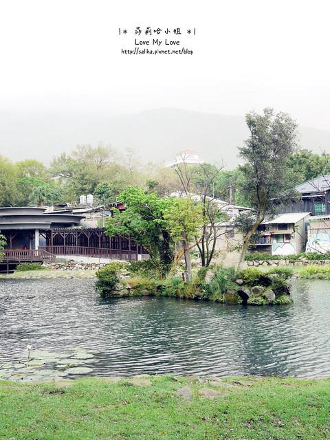 陽明山一日遊景點推薦前山公園 (35)
