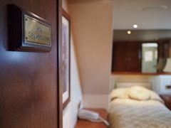 PGA Championship Room, Sea Bear, Boat Asia 2012, Marina @ Keppel Bay