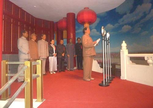 C-Hunan-Shaoshan (57)