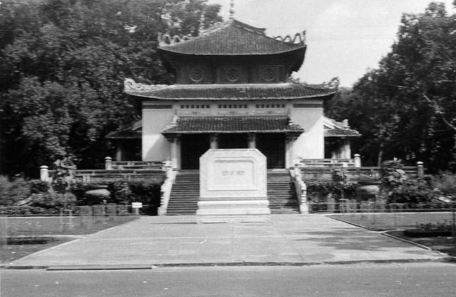 Temple of Souvenir