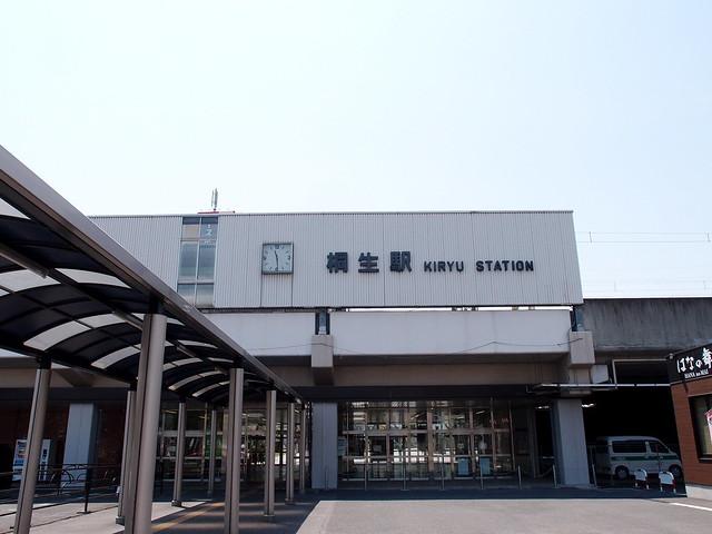 桐生駅/Kiryu Station
