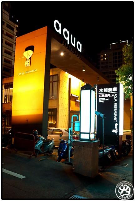 【餐廳廣宣】【台中】紅巢燒肉工房@ 【小虎食夢網】台北捷運美食 ...