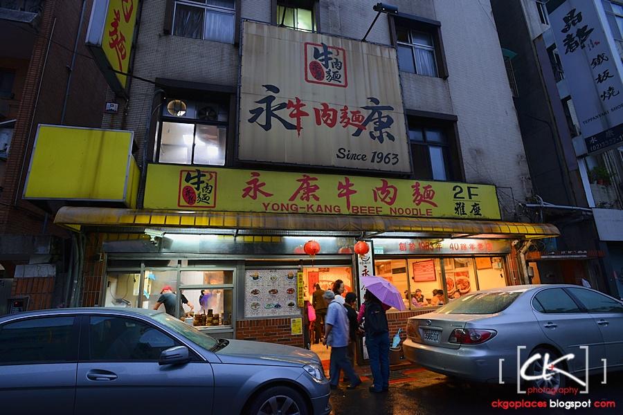 Taiwan_015