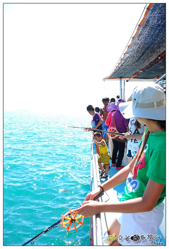 2013歐船長東海休閒漁業_130