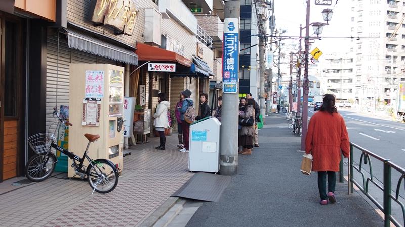 Tokyo Honeymoon 2013_day09_006