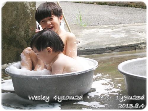 130804-共享泡泡浴